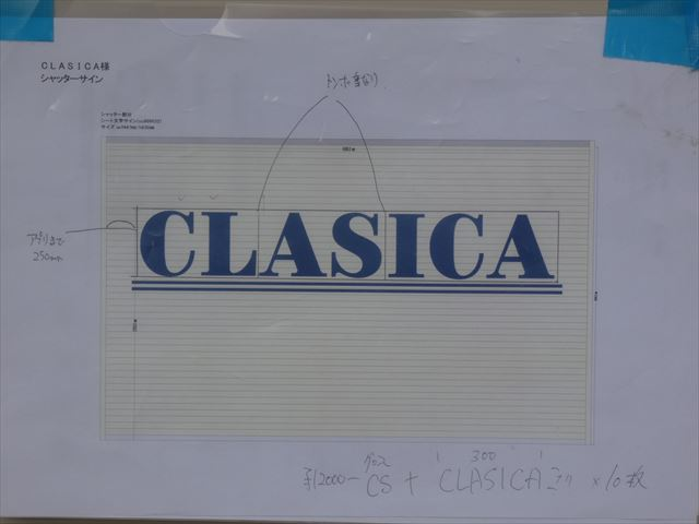 pictuer003