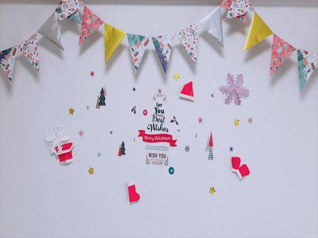 クリスマス_R